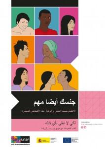 Cartel árabe