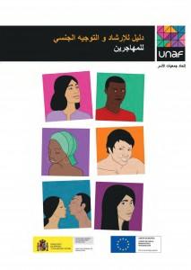 Portada Guía SEX inmigrantes arabe 2015