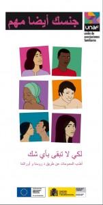Portada Tríptico tu sexualidad tambien es importante arabe 2015